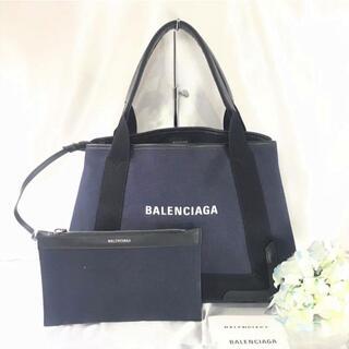 バレンシアガ(Balenciaga)のバレンシアガ ネイビーカバス S ハンドバッグ ネイビー×黒(ハンドバッグ)