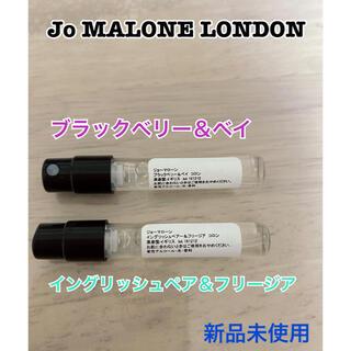 ジョーマローン(Jo Malone)のジョーマローン イングリッシュペア&フリージア ブラックベリー&ベイ コロン(香水(女性用))