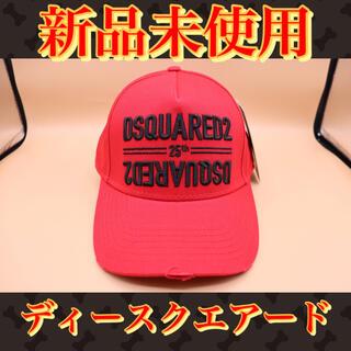 ディースクエアード(DSQUARED2)の【ディースクエアード】25周年限定ミラーロゴ レッド帽子(キャップ)