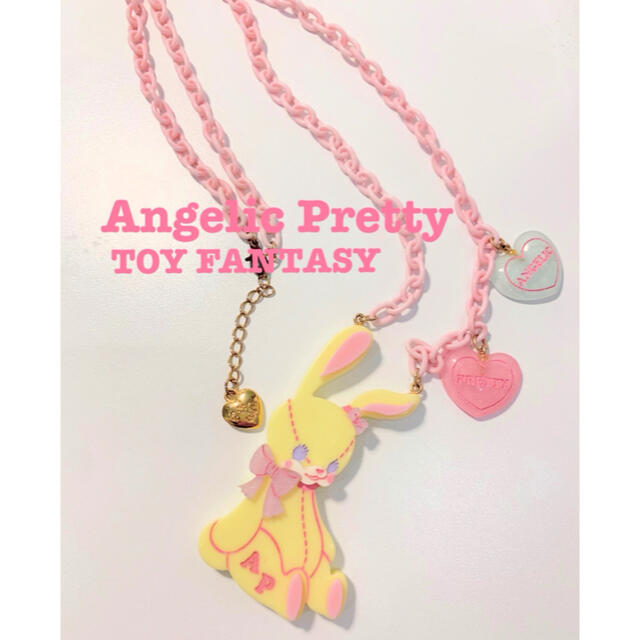 Angelic Pretty(アンジェリックプリティー)の♡未使用レア♡アンジェリックプリティ リリカルバニーネックレス レディースのアクセサリー(ネックレス)の商品写真