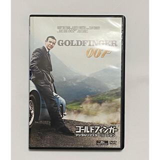 ゴールドフィンガー(デジタルリマスター・バージョン) [DVD](外国映画)