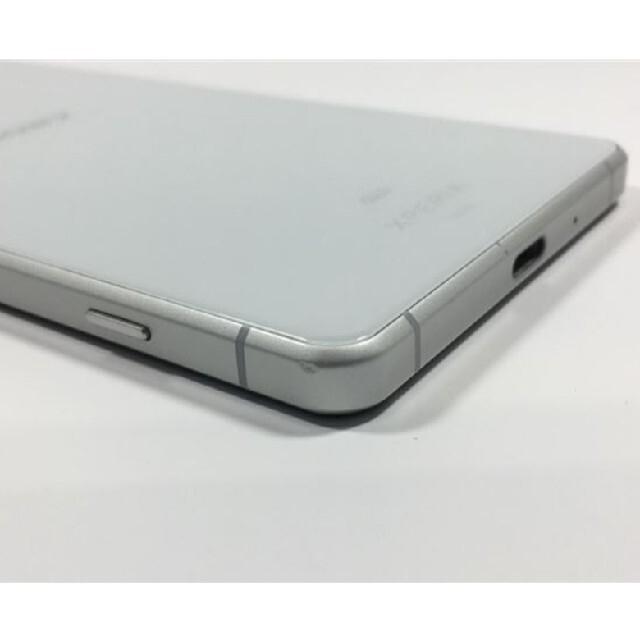 SONY(ソニー)のXperia 1II au SIMロック解除済 スマホ/家電/カメラのスマートフォン/携帯電話(スマートフォン本体)の商品写真