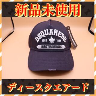 ディースクエアード(DSQUARED2)の【ディースクエアード】帽子 黒(キャップ)