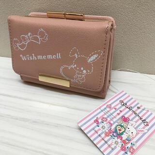 サンリオ - 新品未使用 タグ付き サンリオ ウィッシュミーメル 財布 折り財布