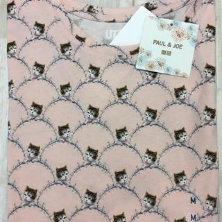 ポールアンドジョー(PAUL & JOE)のユニクロ ポール & ジョー Tシャツ Mサイズ おまけ付き(Tシャツ(半袖/袖なし))