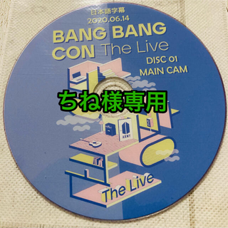 防弾少年団(BTS) - BTS BANG  BANG  CON  The Live DVD