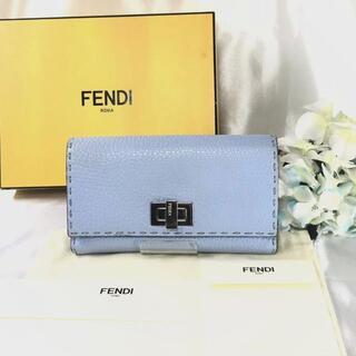 フェンディ(FENDI)のフェンディ ピーカブー セレリア スカイブルー 美品☆(財布)