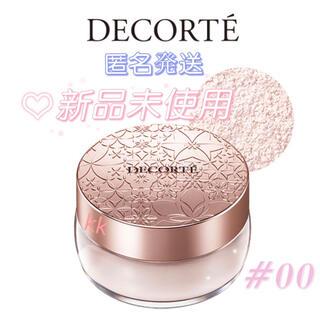 COSME DECORTE - コスメデコルテ フェイスパウダー 00 translucent 20g