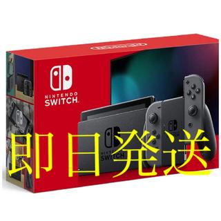Nintendo Switch - 新品未開封  Nintendo Switch 任天堂スイッチ 本体 グレー