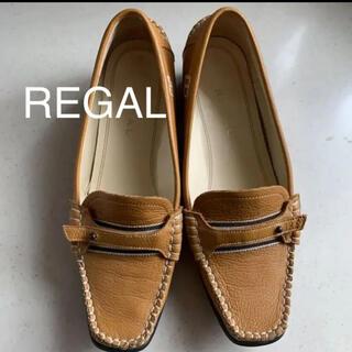 REGAL - REGAL リーガル レザー 3cmヒール ローファー  キャメル 23cm