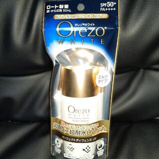 Orezo - オレゾホワイト ミルクタイプ
