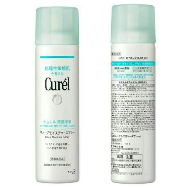 Curel(キュレル)のキュレル ディープモイスチャースプレー 150g コスメ/美容のスキンケア/基礎化粧品(化粧水/ローション)の商品写真