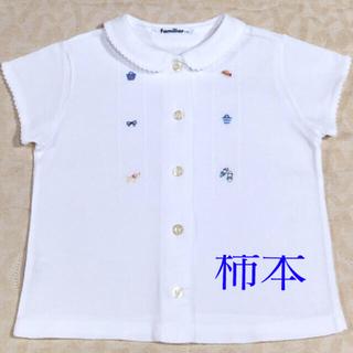 familiar - familiar        半袖ブラウス  size 110cm