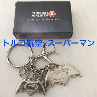 【新品・未使用】トルコ航空×スーパーマン×バッドマン コラボキーホルダー(ノベルティグッズ)