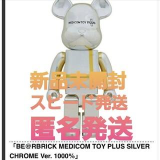 MEDICOM TOY - BE@RBRICK MEDICOM TOY PLUS SILVER 1000%