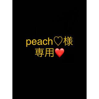 ポーラ(POLA)のpeach♡様専用ページ(美容液)