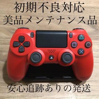 PlayStation4 - 美品 メンテナンス品 dual shock4  デュアルショック4 PS4 純正