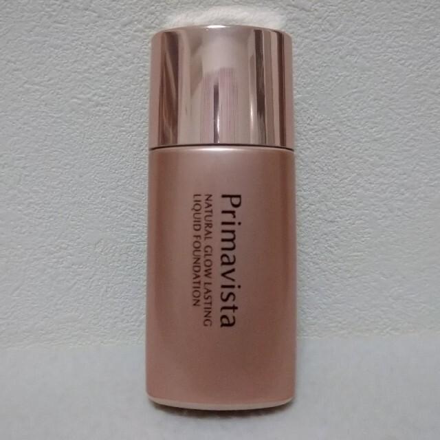 Primavista(プリマヴィスタ)のプリマヴィスタ ナチュラルグロウラスティングリキッド OC05 コスメ/美容のベースメイク/化粧品(ファンデーション)の商品写真