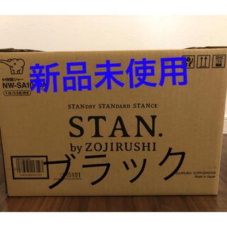 象印 - ZOJIRUSHI 象印 STAN. IH炊飯ジャー5.5合炊き
