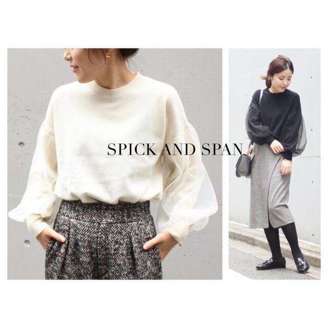 Spick and Span(スピックアンドスパン)のSPICK AND SPAN  カシミヤウール チュールスリーブプルオーバー レディースのトップス(ニット/セーター)の商品写真