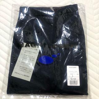 ナガイレーベン(NAGAILEBEN)のナガイレーベン ML1123 女子パンツ メディカルユニフォーム(その他)
