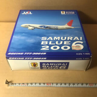 JAL(日本航空) - ヘルパ 1/400 JALボーイング777-300ER サムライブルー 2006