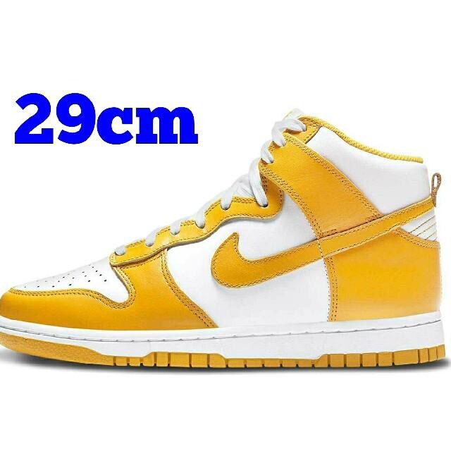 NIKE(ナイキ)の29cm NIKE WMNS DUNK HIGH DARK SULFUR メンズの靴/シューズ(スニーカー)の商品写真