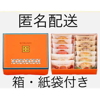 【本日購入】バターステイツ 5種類 12個入り(菓子/デザート)