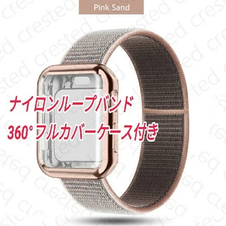 Apple Watch ループバンド ケース 38/40mm ピンクサンド