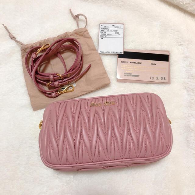miumiu(ミュウミュウ)のmiu miu ♥︎ マトラッセショルダーバッグ レディースのバッグ(ショルダーバッグ)の商品写真