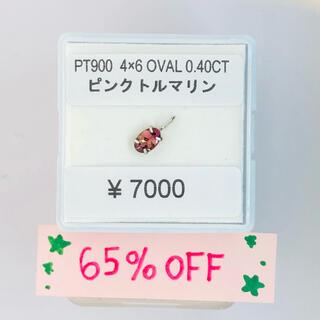 PT900 ペンダントトップ ピンクトルマリン OVAL AANI アニ(ネックレス)
