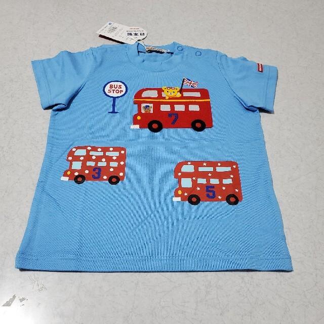 mikihouse(ミキハウス)のミキハウスTシャツ 新品タグ付き  キッズ/ベビー/マタニティのキッズ服男の子用(90cm~)(Tシャツ/カットソー)の商品写真