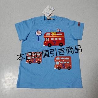 mikihouse - ミキハウスTシャツ タグ付き