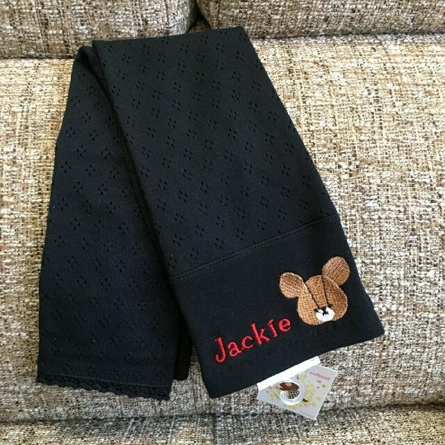 くまのがっこう ジャッキー アームカバー  手袋 レディースのファッション小物(手袋)の商品写真