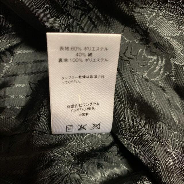 Supreme(シュプリーム)のsupreme plaid bomber jacket ボンバー ジャケット メンズのジャケット/アウター(ブルゾン)の商品写真