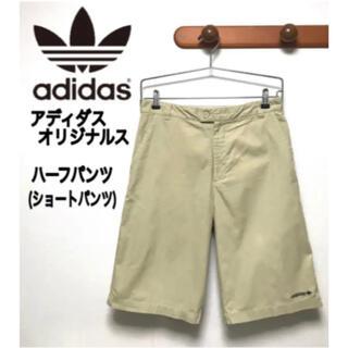 アディダス(adidas)のadidas アディダスオリジナルス ハーフパンツ ショートパンツ O(ショートパンツ)