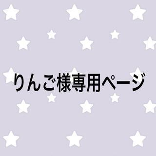 エイージーエフ(AGF)の【りんご様専用】箱なしブレンディ2箱分(茶)