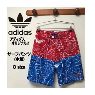 アディダス(adidas)のadidas アディダスオリジナルス サーフパンツ 水着 Oサイズ(水着)