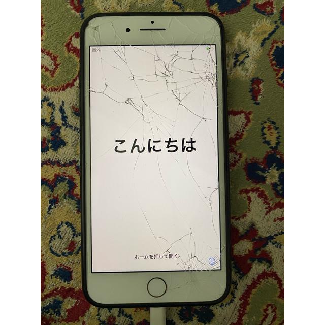 Apple(アップル)のiPhone 8plus 本体 64G スマホ/家電/カメラのスマートフォン/携帯電話(スマートフォン本体)の商品写真