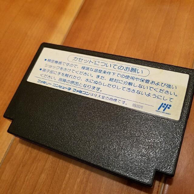 ファミリーコンピュータ(ファミリーコンピュータ)のニューヨークニャンキース ファミコン ファミリーコンピュータ FC エンタメ/ホビーのゲームソフト/ゲーム機本体(家庭用ゲームソフト)の商品写真