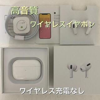 【高音質】最新V5.0 Air Pro イヤホンiPhone/Android可能