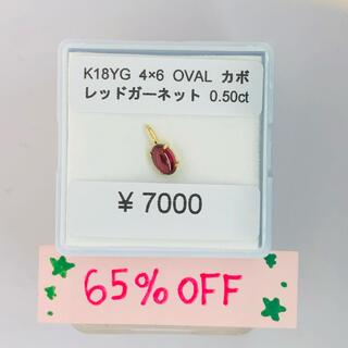 K18YG ペンダントトップ レッドガーネット OVAL 4×6 AANI アニ(ピアス)