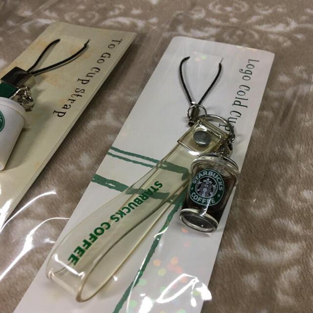 Starbucks Coffee(スターバックスコーヒー)のStarbucks☆スターバックス☆スタバストラップ 2点セット エンタメ/ホビーのコレクション(その他)の商品写真