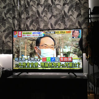 テレビ 55型 4K 55インチ液晶テレビ  maxzen マクスゼン