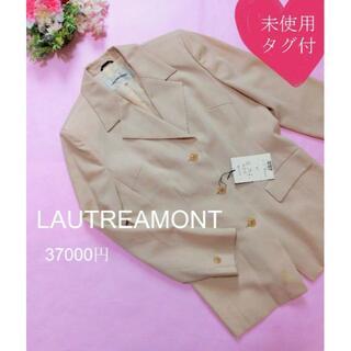 LAUTREAMONT - 最終処分セール【未使用タグ付】ロートレアモン☆ジャケット☆37000円