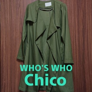 who's who Chico - WHO'S WHO CHICO フーズフーチコトレンチコート
