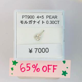 PT900 ペンダントトップ モルガナイト PEAR 4×5 AANI アニ(ネックレス)