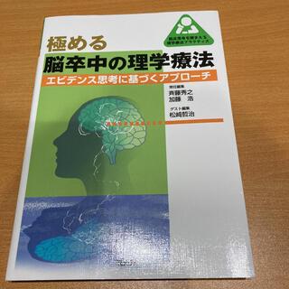 書籍(専門誌)