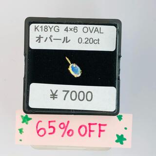 PT900 ペンダントトップ オパール OVAL 4×6 AANI アニ(ネックレス)
