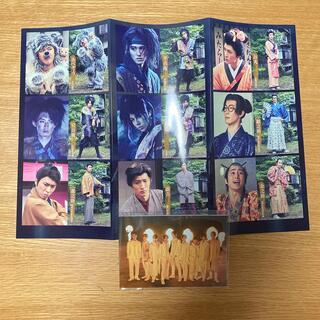 Johnny's - 滝沢歌舞伎特典 ポストカード データカード